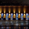 Vienna, behind its imperial courtain (Nespyxel) Tags: vienna wien city light muro wall skyline poster austria österreich alone nightshot bills billboard solo repetition luci apollo notturna nocturne streetshot playbills 6x1 nespyxel stefanoscarselli