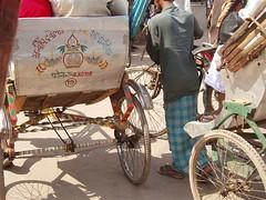 Kol_Rickshaw_detail