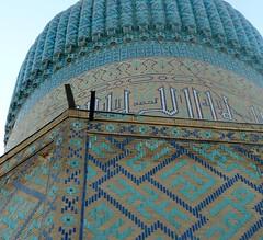 Samarkand (manu/manuela) Tags: uzbekistan samarkand muslimart artislamique ouzbhistan