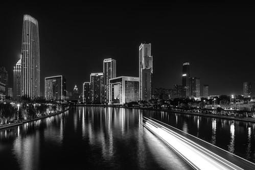 The St.Regis Tianjin B&W