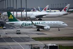 Spring Airlines B-8012 (Howard_Pulling) Tags: shanghai pudong airport pvg china chinese aircraft howardpulling