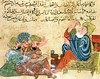 upennmanuscripts: MS Ahmed III 3206 Aristotle teaching, illustration from 'Kitab Mukhtar al-Hikam wa-Mahasin al-Kilam' by Al-Mubashir (pen & ink and gouache on paper), Turkish School, (13th century) / Topkapi Palace Museum, Istanbul, Turkey (medievalpoc) Tags: aristotle turkey 1200s greece