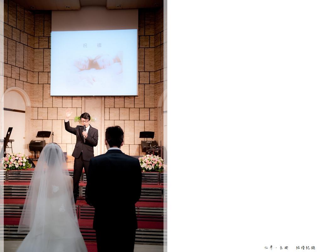 仁彥&玉瑜_068