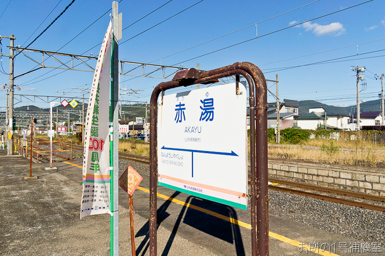 20131018日本行第二天-731