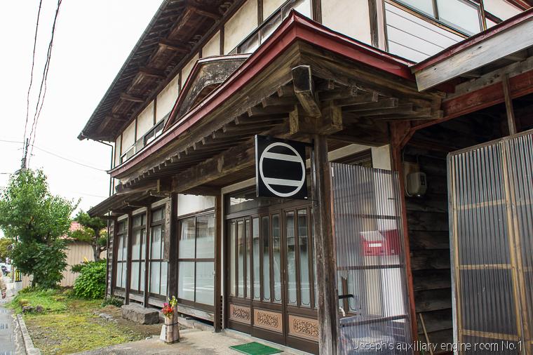 20131019日本行第三天-34