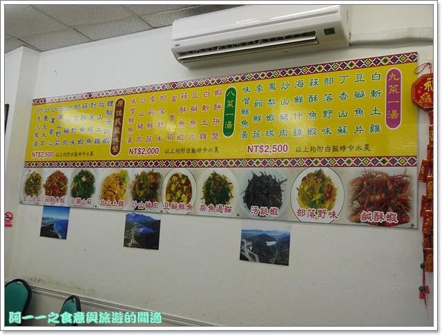 花蓮鯉魚潭美食麗莘風味館活跳蝦image013