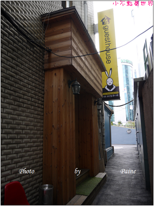 明洞24 gusthouse (1).JPG