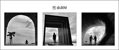 F_DSC0838_DSC1114_DSC1008--2016-Nikon D800E-Nikkor 28-300mm-Nikkor 14mm F2.8 D-May Lee  (May-margy) Tags: maymargy bw           streetviewphotographytaiwan  mylensandmyimagination  linesformandlightandshadows  naturalcoincidencethrumylens humaningeometry    taiwan repofchina fdsc0838dsc1114dsc1008 portrait door frame palmtree seashore clouds kaohsiungcity nikond800e nikkor28300mm maylee nikkor14mmf28d 2016