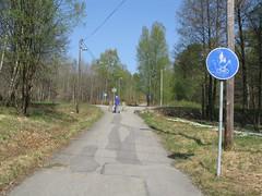 Grdstensliden, Gteborg 2011 (biketommy999) Tags: 2011 gteborg