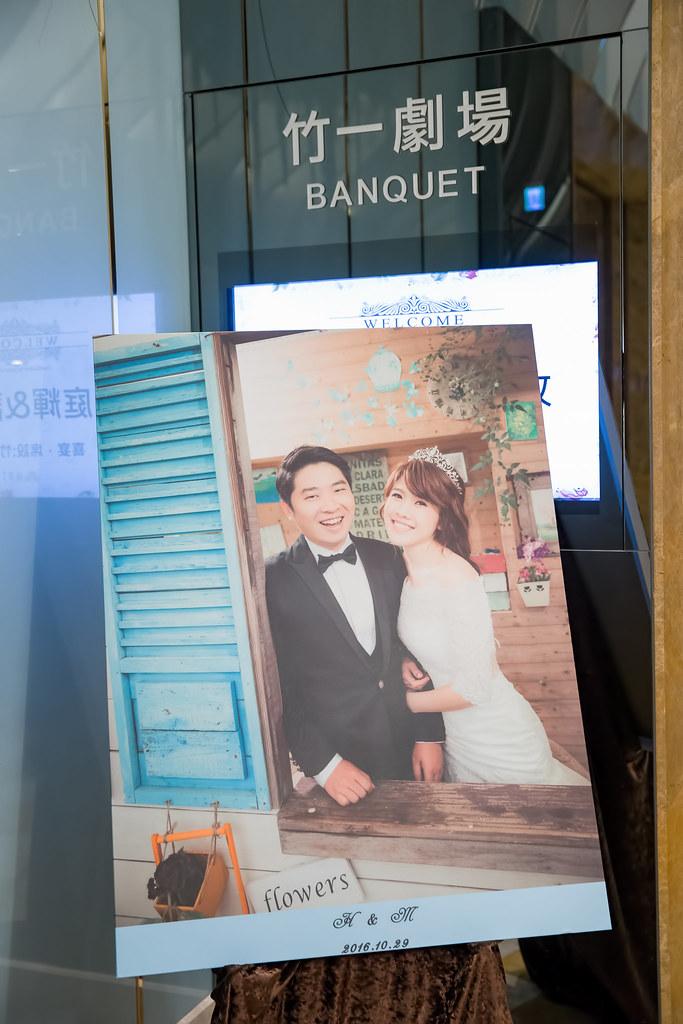新竹晶宴,晶宴新竹,新竹晶宴會館,婚攝卡樂,Huei&Mei120