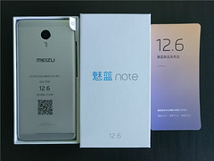 Meizu M5 Note       (ahmkbrcom) Tags: