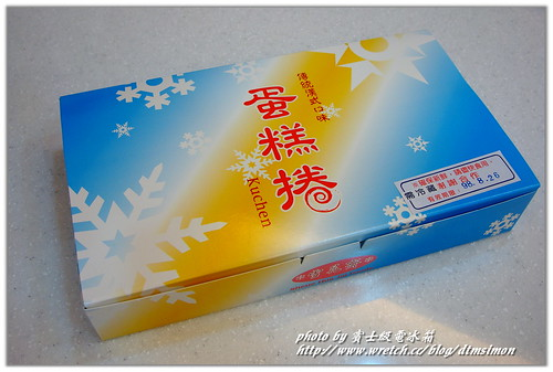 雪花齋蛋糕捲 (1)