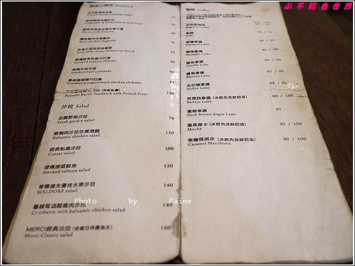台北板橋Merci Cafe (2).JPG
