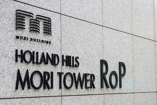 MORI TOWER ROP