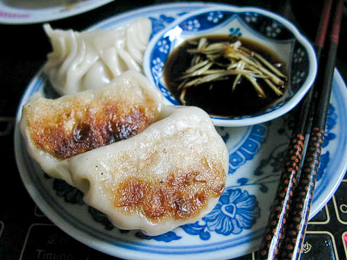chinese potsticker pork dumpling recipe jiao zi jiaozi, guo tie