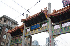 Chinatown Gate Photo