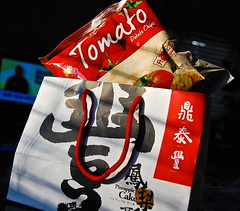 Tomato Potato Chips in a bag! (ineedathis, Everyday I get up, it's a great day!) Tags: food bag dessert hongkong snack honkkong pineapplecake nikond80 tomatopotatochips