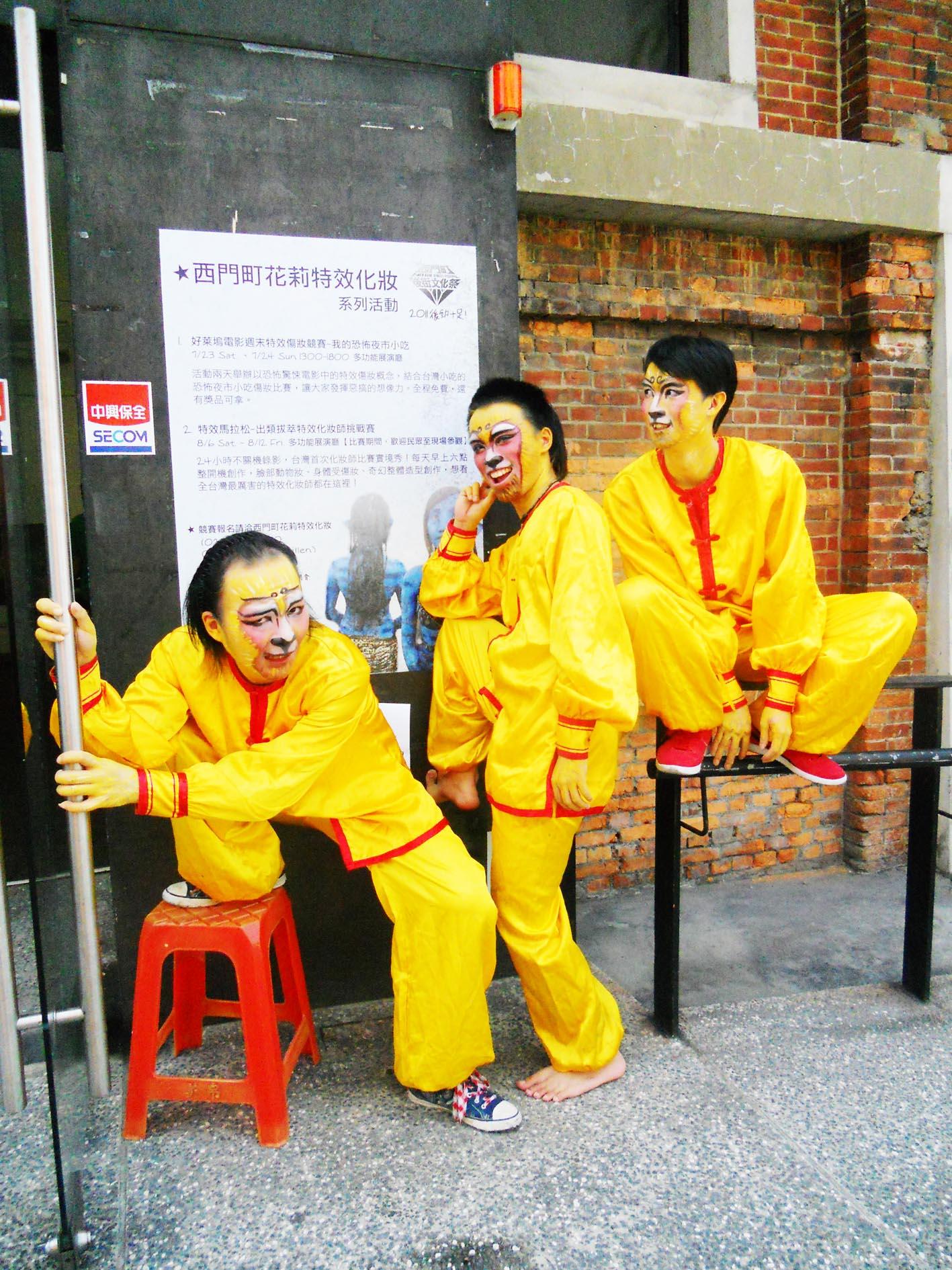 20110709-西門町後街文化祭 (5)