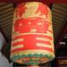Hong San See lantern