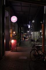 Coffee Stand, Kuwana-cho-Dori, Fushimi, Nagoya (kinpi3) Tags: street japan night sidewalk nagoya gr ricoh marunouchi fushimi