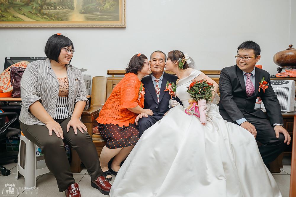 婚攝-婚禮記錄_0053