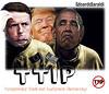 TTIP (edoardo.baraldi) Tags: trattato transatlantico trump renzi obama
