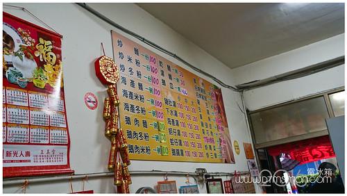 草港飲食店12.jpg