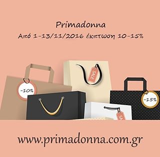 @primadonnapatras Mid season sales 1-12/11/2016 Shop now > www.primadonna.com.gr #shopping #shop #shopnow #sales #clothing #clothes #style #stylish #womanstyle #look #primadonnapatras #fashion #fashionista #fashionblogger