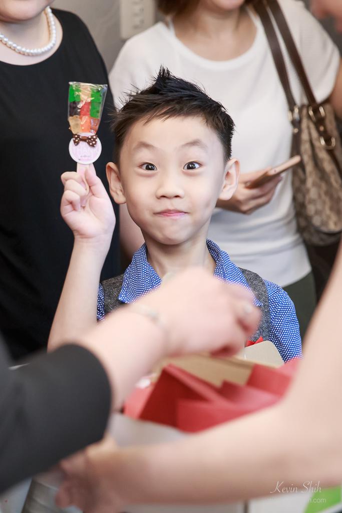 京華城雅悅婚攝-11