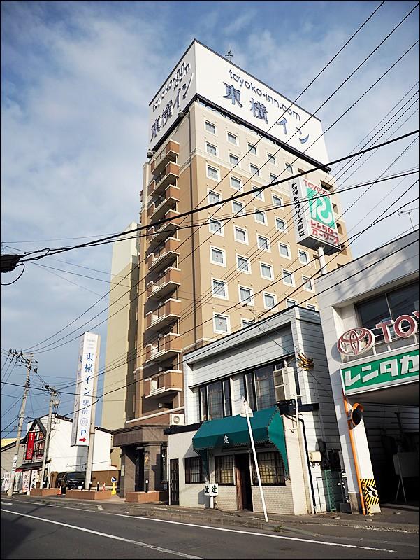 東橫INN八戶站前