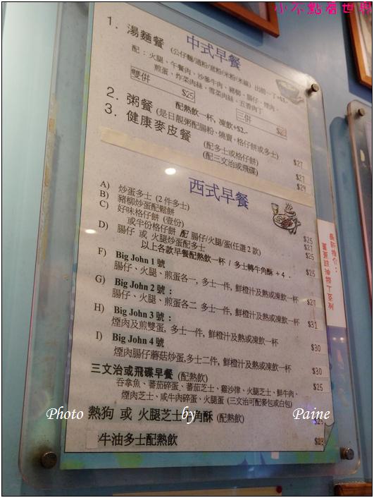 香港尖沙嘴Big john (6).JPG