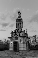 DSC_7136 (Photographer with an unusual imagination) Tags: ukraine kiev     kyivcity