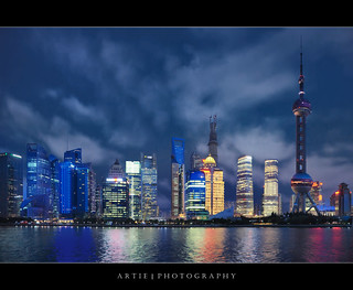 The Modern Skyline of Shanghai Along Huangpu River, China :: HDR