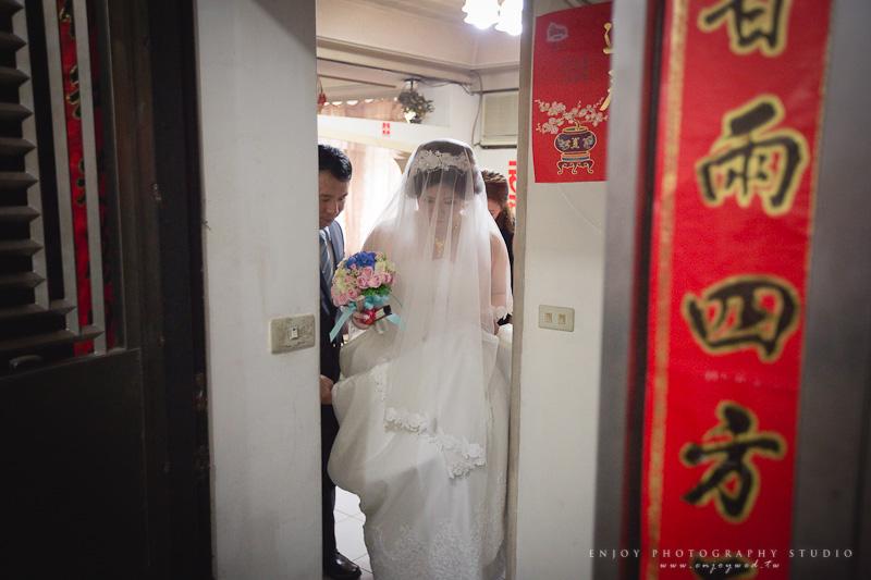 長彥 桂榕 婚禮-0046.jpg
