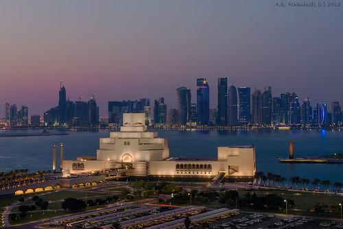 Museum of Islamic Art (MIA) - متحف الفن الإسلامي