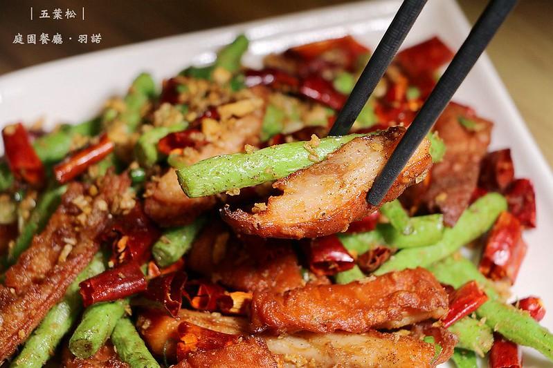 五葉松庭園餐廳樹林美食087