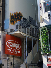 Graffiti in Tokyo 2016 (kami68k -all over-) Tags: tokyo tokio 2016 graffiti illegal bombing throwup throw up want resq zombra 246