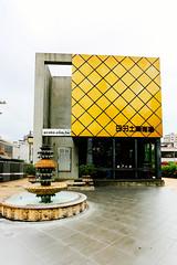 3A2A3153_adj (arsong) Tags: eos5diii building streetsnap sun