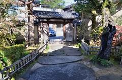 Nomura Samurai House: Entrance (jpellgen (@1179_jp)) Tags: japan japanese nippon 日本 calligraphy ishikawa kanazawa nagamachi samurai district house nomura museum 金沢市 石川県 金沢 kanji asia nihon nikon d7000 sigma 1770mm 2016 garden