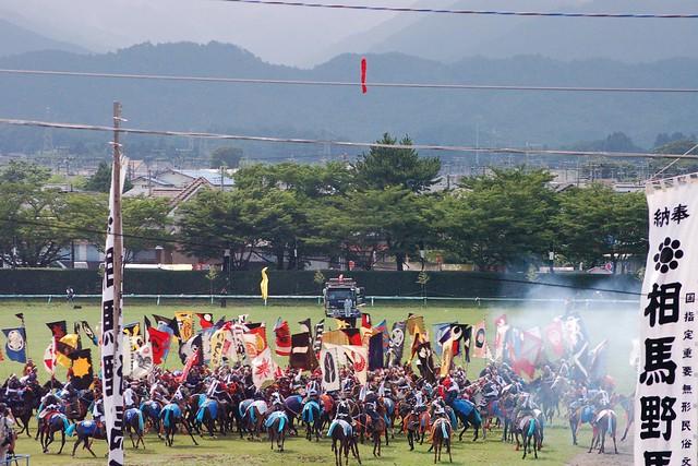 相馬野馬追 神旗争奪戦 Soma-Nomaoi 2013