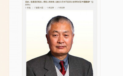 陈毅之子为文革迫害教师道歉