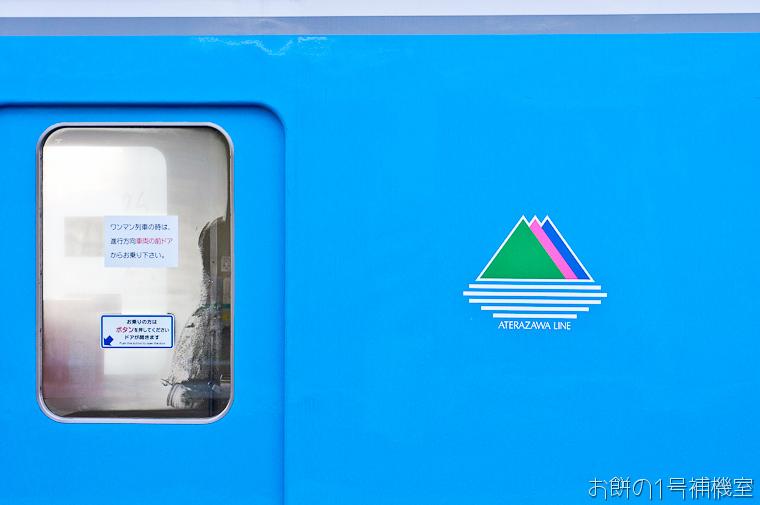 20131018日本行第二天-282