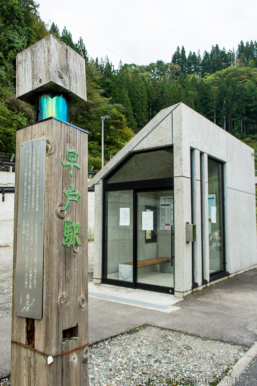 20131019日本行第三天-62