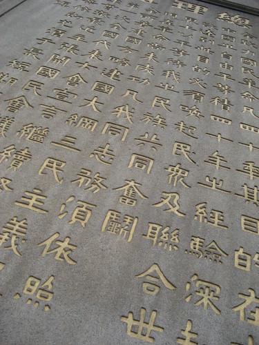 guangzhou 089