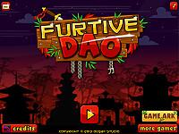 俠盜小貓熊(Furtive Dao)