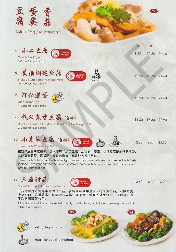 Healthy Choice Chinese Food Menu