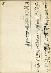 AB.TC.25-26.0201b (The Egypt Exploration Society) Tags: egypt egyptexplorationsociety egyptology archaeology eesarchive archive abydos