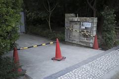 IMG_0088 (Dimitri SoyFeliz) Tags: japan shinjukuku shinjuku tokyo canon eosm eos 22mm 22mmf2 minimal minimalism minimalist newtopographics desolate outdoors hiragana