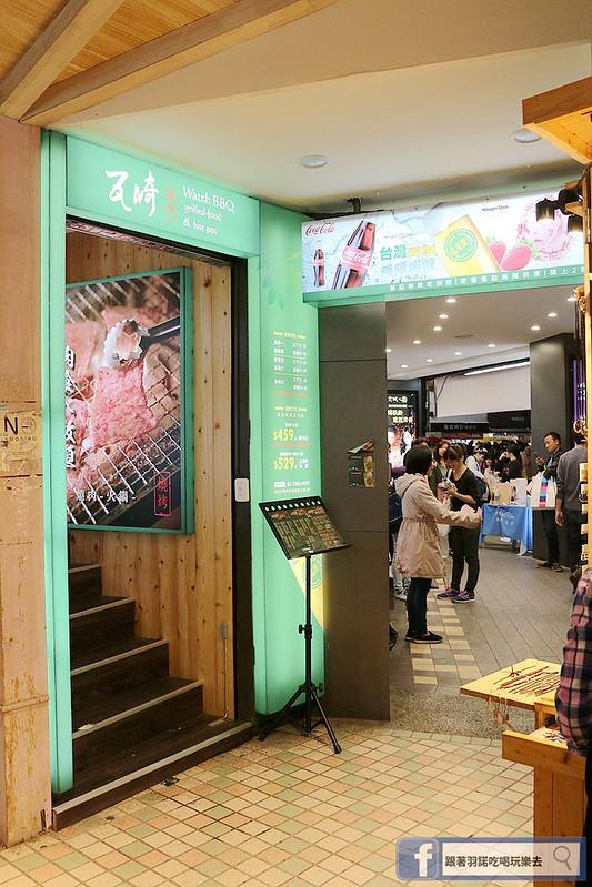 瓦崎燒烤火鍋-西門店01