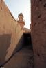 مسجد العظام بمحافظة العلا